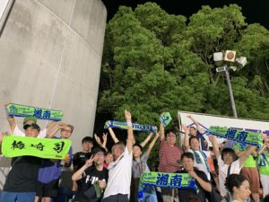 Shonan BMW スタジアム 平塚